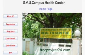 Free Project HealthCare Management System in Java